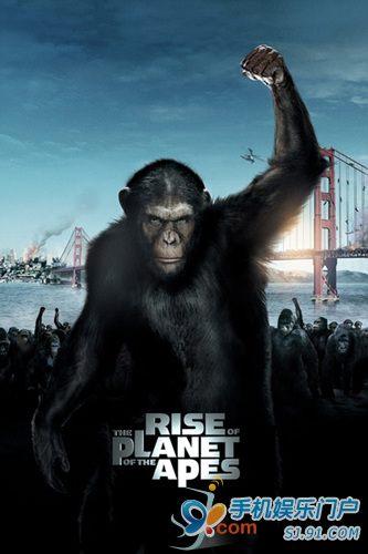 【科幻】猿族崛起 惊喜连连的科幻特效