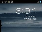 三星 I9100 (Galaxy S II)  急速稳定流畅已ROOT版本