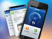 金山手机毒霸 | 查杀手机病毒保护手机隐私