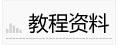 三星 Galaxy Note 2 N7100安卓刷机教程