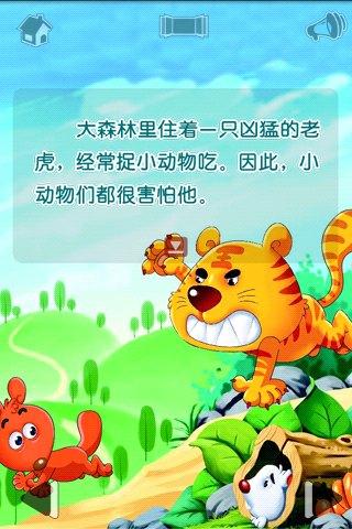 老虎的叫声怎么形容