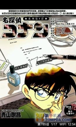 漫画免费看手机《布卡漫画》初v漫画(二)元漫画様奥图片