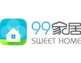 99家居装修设计