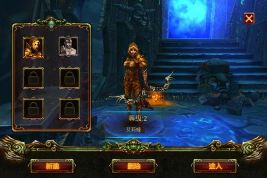 《战魂OL》游戏截图3