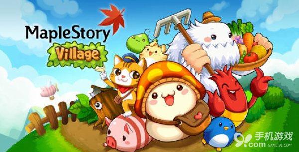 《冒险岛:村庄》亮相g-star2012游戏展