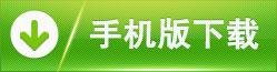 91神仙道下载