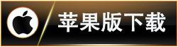 战魂online下载