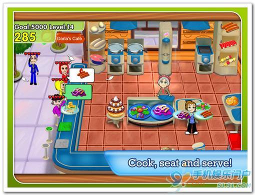 美女厨房《美女餐厅》系列第5部作品更新至21011