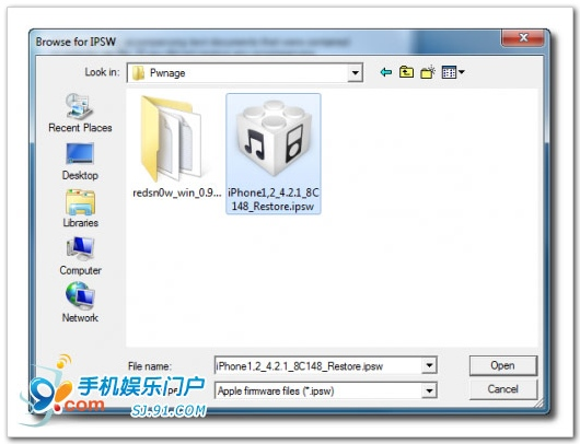 iPhone 3G/3GS福音!IOS 4.2.1越狱并解锁教程 - perown - 卓越天堂OutstandingsSky