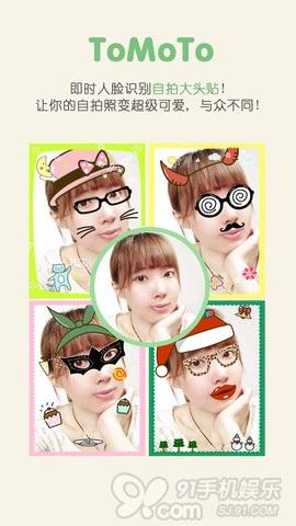 卡通人脸带眼镜简笔画
