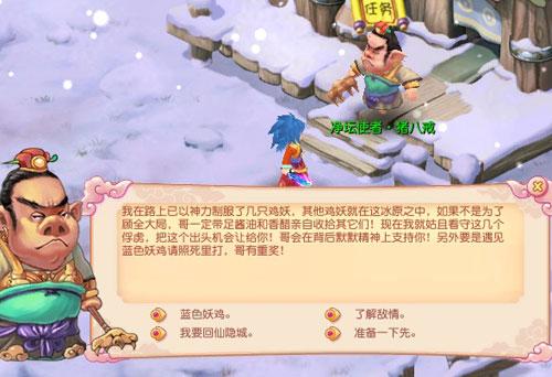 【感恩节】火鸡快跑-开心中文官方网站-kx.99.com