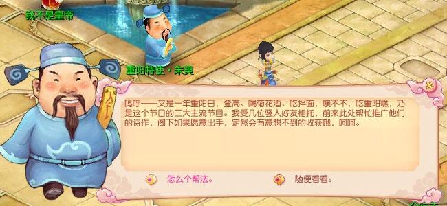 重阳节的诗词_重阳节超市促销_关于重阳节