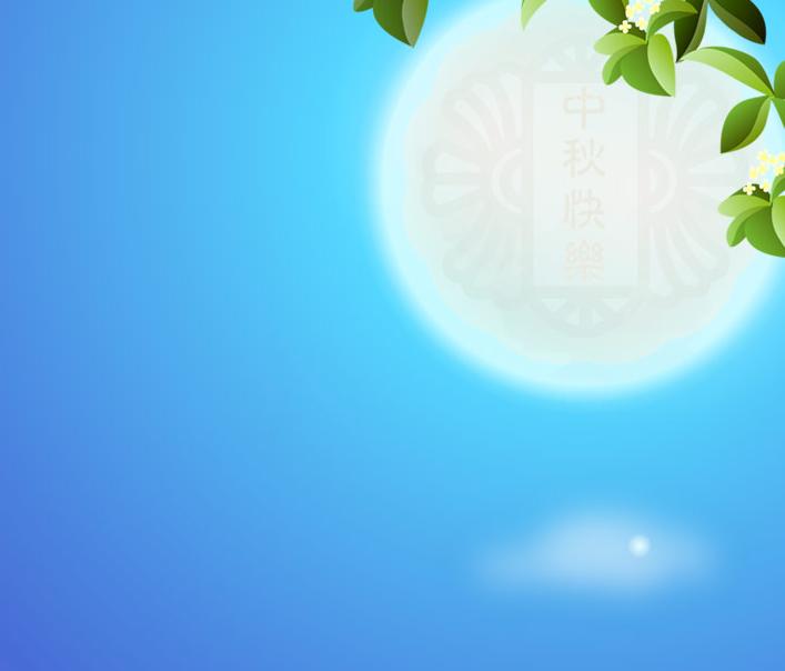 幸运拍到红色圆月亮!中秋快乐!
