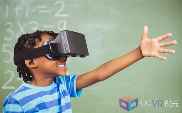 基础教育AR/VR应用现状与前景