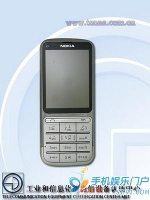 诺基亚S40第三款触屏手机C3-01m