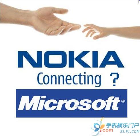 四大理由 微软你还是收了诺基亚吧