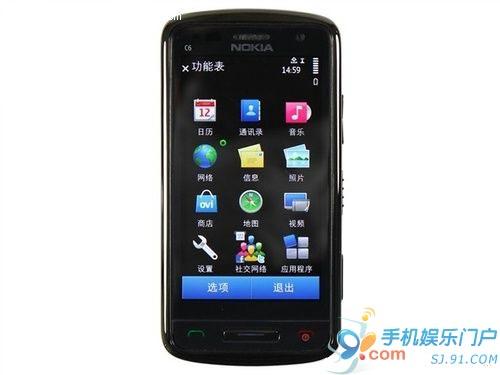 Symbian^3新机诺基亚C6-01三月发布