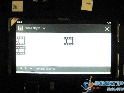 诺基亚N9界面图曝光 搭载Atom核心