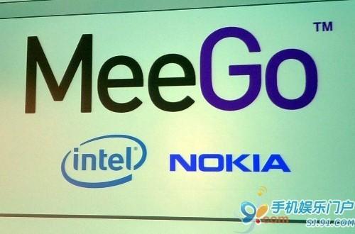 """分析师:MeeGo将成手机操作系统""""笑话"""""""