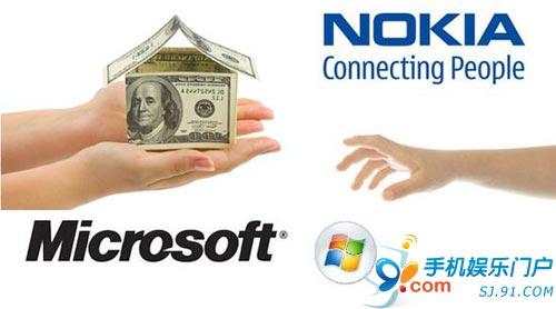 外媒爆料恶劣天气差点使诺基亚微软结盟告吹