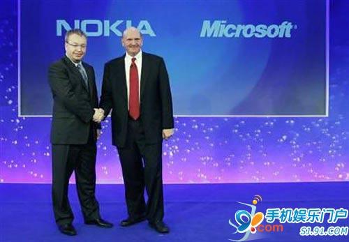 诺基亚表示与微软的合作需要2年时间的磨合
