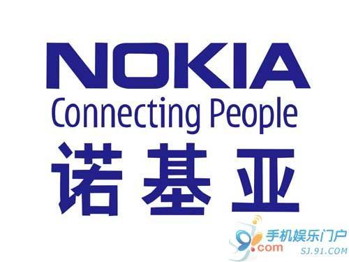 诺西获工信部核准进入TD-LTE规模技术试验