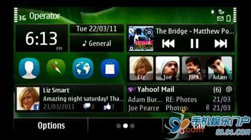 我也要升级 Symbian Anna界面展示