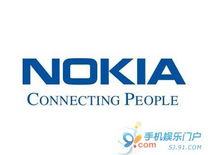 传诺基亚下调手机价格 遏制份额下降趋势