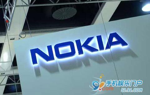 诺基亚在德智能手机市场份额已滑落至第四位