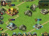 《帝王 三国》极致策略网游