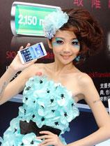 4.7寸美型机 LG Optimus L9发布会图赏